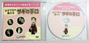 photo_dvd